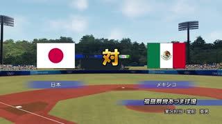 東 京 オ 淫 夢 ピ ッ ク 野 球