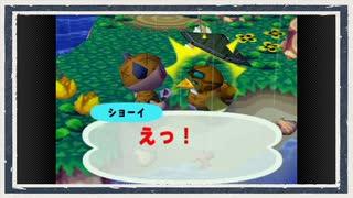 ◆どうぶつの森e+ 実況プレイ◆part230