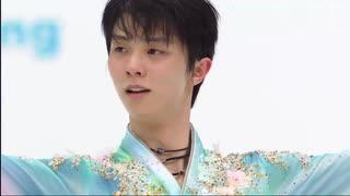 【フィギュアスケート】 羽生結弦 2020年