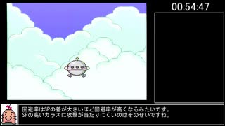 MOTHER2 RTA 3:48:34 part2
