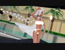 【Ray-mmd】アラビア風中庭で一心不乱に踊る紲星あかり