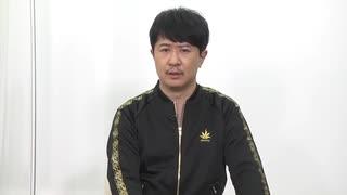 TVアニメ『無職転生 ~異世界行ったら本気