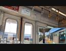 【走行音・車窓(車外視点付き)】東武アーバンパークライン急行 船橋→新鎌ヶ谷 東武60000系 日立IGBT