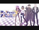 【ゆっくりTRPG】ミッドナイト・スペシアル2nd ゾンゾンパニ...