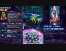【メギド72】バーストスナイパー女子で大幻獣EX攻略Part08(通算27)【縛りプレイ】