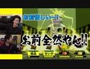 【ポケスタ2】霜降り世代ド真ん中!!名作64ゲームをプレイでテンションMAX!!【霜降り明星】