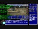 【GBA版FF5】ゆるっとすっぴんのみでプレイ part33.7【ゆっくり実況】