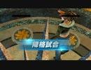 鉄拳7初心者のリリの記録part3