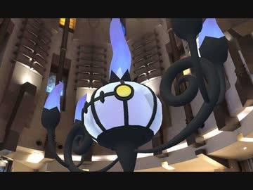剣盾 トリックルーム