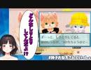 鈴鹿詩子、しょうたとこんたのしりとりに驚愕する