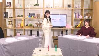 大空直美・小澤亜李のsweet café time 第122回放送(2020.12.29)