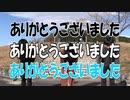 時をかける僕たち Δ編 ~長野キャンプ~最終回