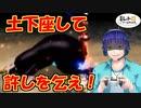 平成レトロゲームチョイス『ピクミン2』 その32