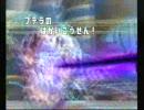ポケモン バトレボ シングル戦Kam? 6