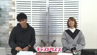 12月29日放送『佐伯大地の旅飯』第八回 ゲスト:大平峻也さん