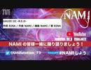 【I've Sound】ノンストップメドレー2019