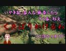 【ゲーム実況】ようきにサルになりましょう12【Ancestors: Th...