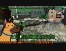 Fallout 4 イタコ「PSO2ニュージェネシス?」 2