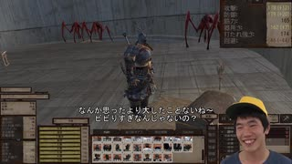 【kenshi】メイトウは27弱でしょうねぇ.mp8