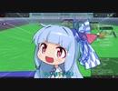 【Besiege】葵の新レギュ紹介『パンジャンロケットリーグ』