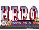 太鼓さん次郎創作譜面『HEROメインテーマ』