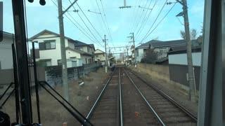 【2両で】【前面展望】京阪電車石山坂本線 石山寺→びわ湖浜大津【まいります】