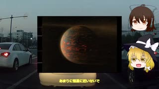 ゆっくり解説 不思議な木星がいっぱい?