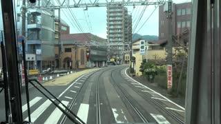 【2両で】【前面展望】京阪電車石山坂本線 びわ湖浜大津→坂本比叡山口【まいります】