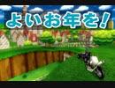 【2人実況】レースという名の潰し合い! マリオカートwii対戦実況 part80