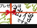 第414位:【Fate/MMD】クリスマスツリンボ【MMD杯ZERO3/MMD-PVF7】