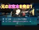 【開店!お宝販売団】アマガミ実況_第30回【PS2実況】