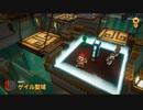 【Minecraft Dungeons】ゲイル聖域  [Part44]