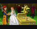 3DS版DQ8 主人公ゼシカ2人旅 第17話(終)ゆっくり実況