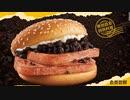 中国のマック オレオ+スパム+マヨネーズのヤバイハンバーガーを販売!!