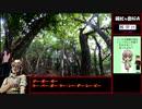 【リアル登山アタック】錫杖ヶ岳IGA【イマジナル下山アナウンス】