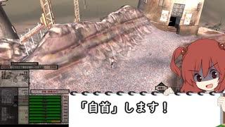 [kenshi]剣死相[mp3]