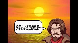 【悪魔城ドラキュラ】ユリウス・ベルモンドから新年のご挨拶2021