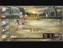【花騎士】聖女エノテラ 2625万ダメージ
