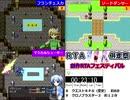 【RTA】創作RPG連続RTAフェスティバルその2【RPGレース】