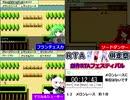 【RTA】創作RPG連続RTAフェスティバルその3【RPGレース】