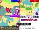 【RTA】創作RPG連続RTAフェスティバルその5【RPGレース】