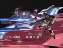 【MAD】機動戦士ガンダムSEED×D.C. 〜ダ・カーポ〜