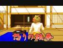 【鬼滅の刃MMD】伊之助『怒りの鉄拳』 ~ Bruce Lee 伝説 ~...