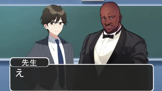 遠井さんとジェル