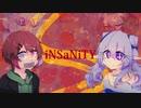 【UTAUカバー】iNSaNiTY【歌水フア・痣音ミウ-reverse-】