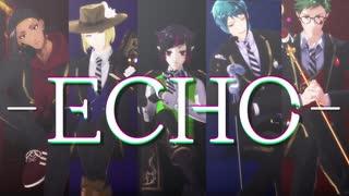 【MMDツイステ】ECHO【NRC副寮長】