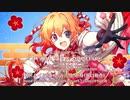 【プリンセスコネクト!Re:Dive】新春グルメプリンセス!一投にかけた乙女たち エンディング
