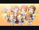 【デレステ】「Wish you Happiness!!」(2Dリッチ)【720p30】
