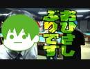 【クロスフェード】ぼくたびDVD特典映像ダイジェスト【未公開】