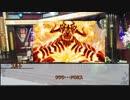 【シノビガミ】シノビガミ格付けチェック 第一話【実卓リプレイ】